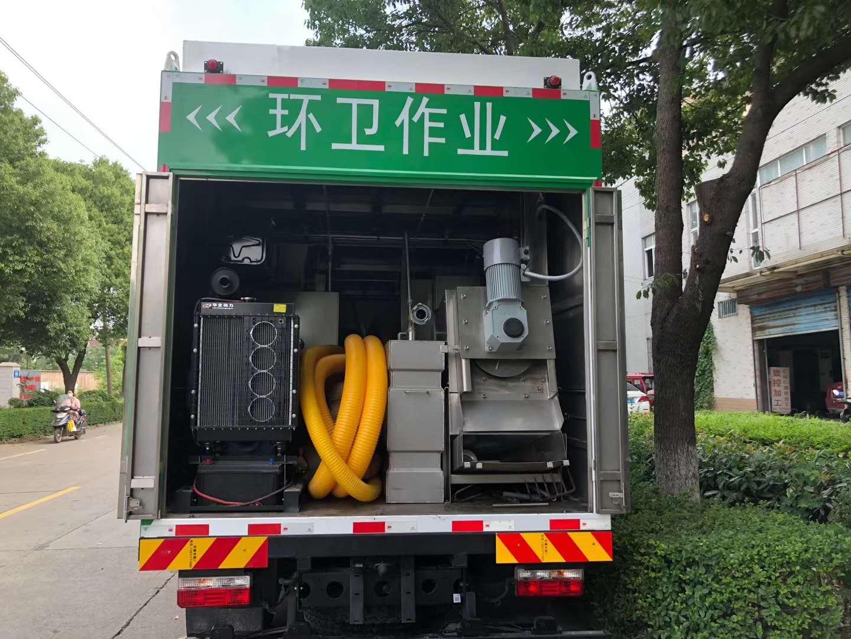 深圳九九八新款H3型號吸糞吸污車