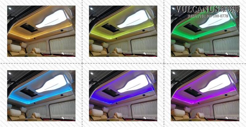 杭州 紹興奔馳V級七座維努斯改裝房車7彩燈內飾多少錢
