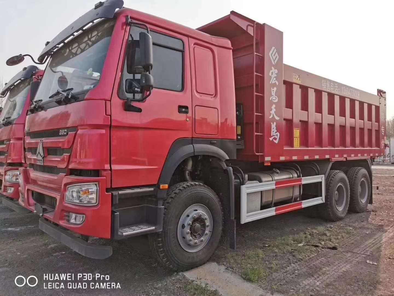 特价豪沃380马力6.3米自卸