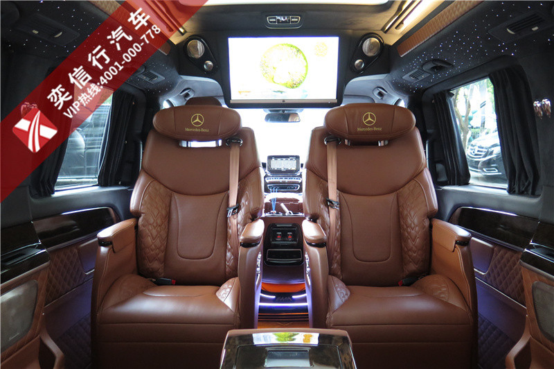 杭州 7座奔馳V級房車 MPV升級V260房車最低多少錢