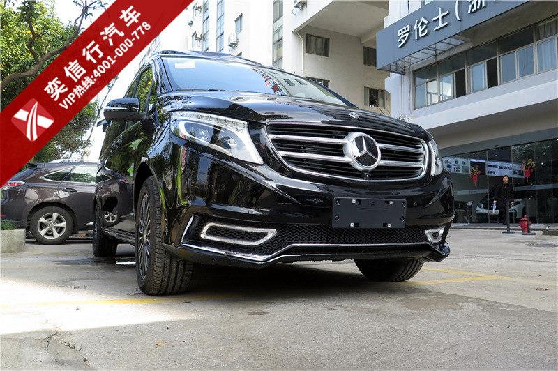 河南 郑州 奔驰商务车V260定制钻石版,最高可优惠10万