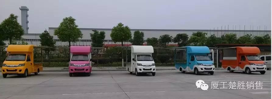 地摊经济的兴起   售货车迎来新机遇