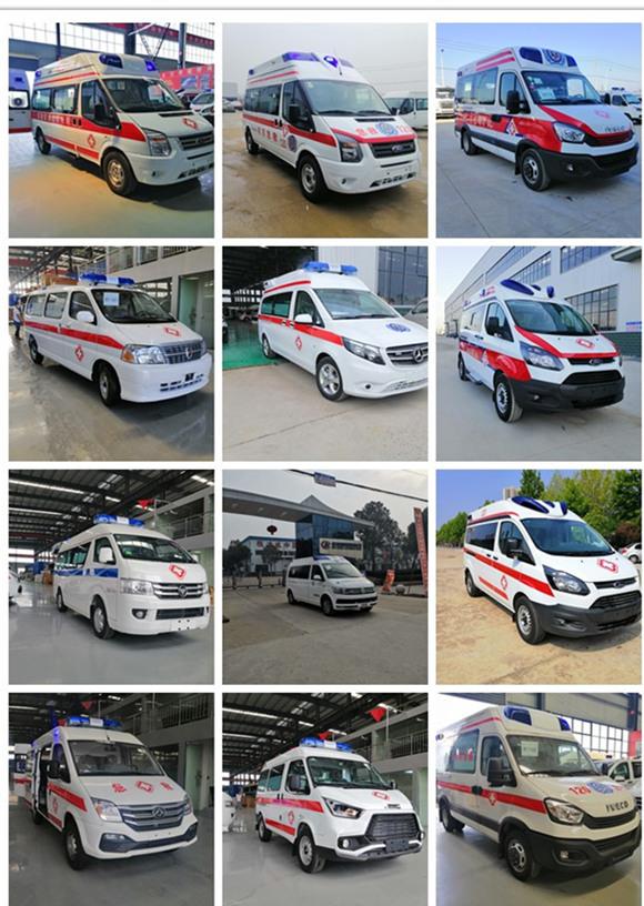 救护车的演变史