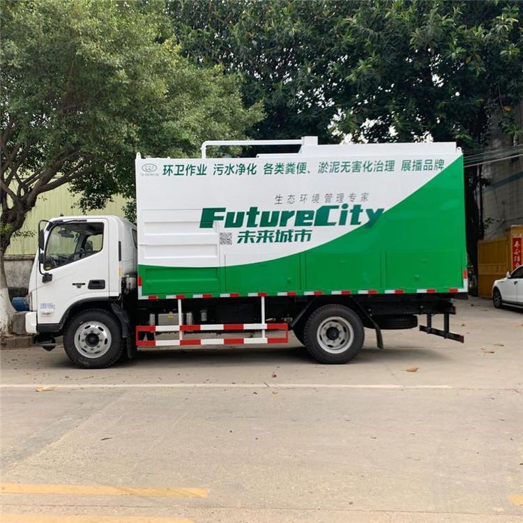 深圳市九九八科技王元华研发粪便污水快速处理机问世