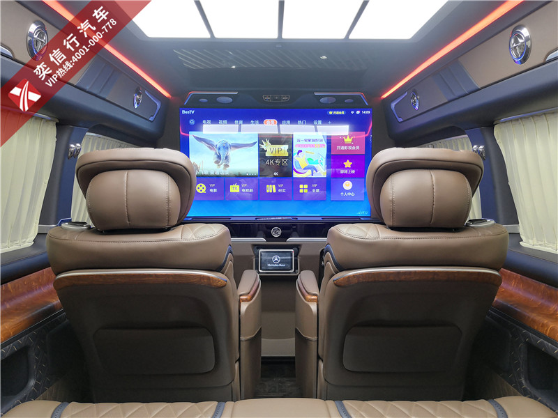 益阳市 沅江市  V260商务车改装升级内饰多少钱? 奔驰房车VS680报价多少?