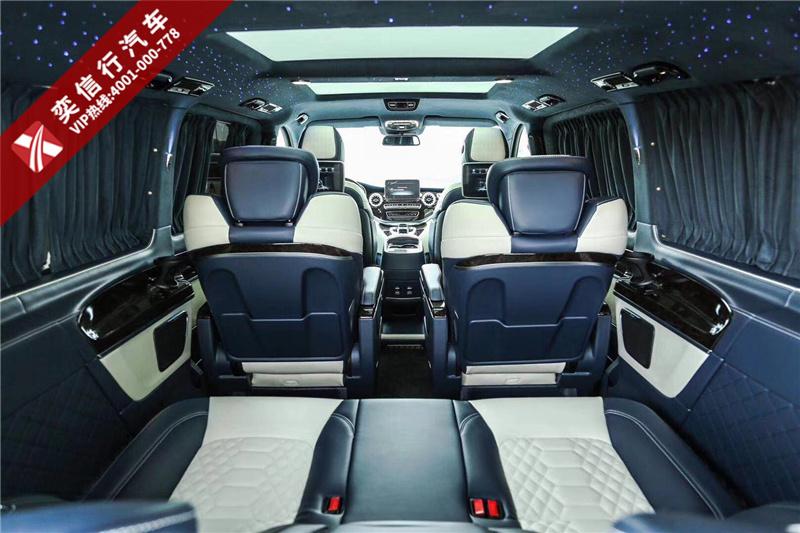 张家界 桑植县  V260升级改装商务车 奔驰V级优惠报价 存3000抵3万