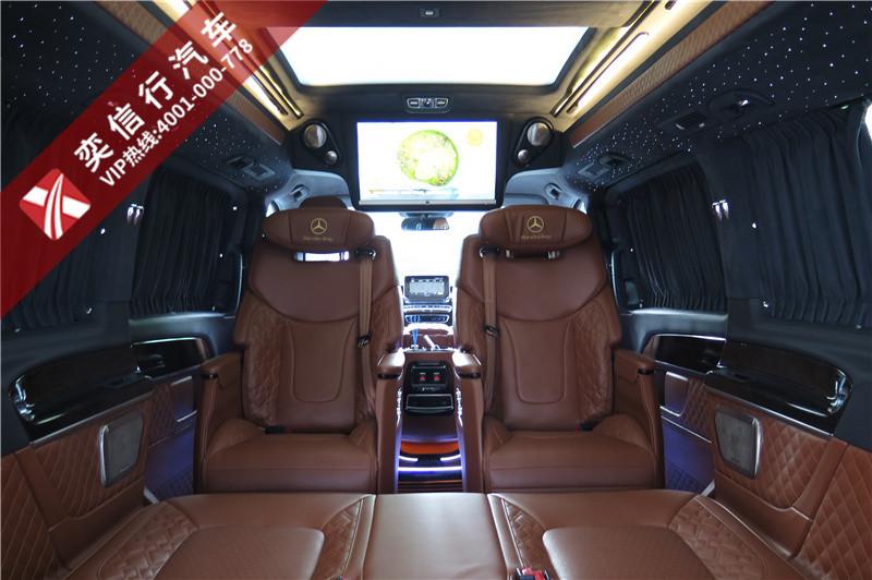 常德市 桃源县 奔驰7座商务车V260升级款房车报价,最高可优惠10万