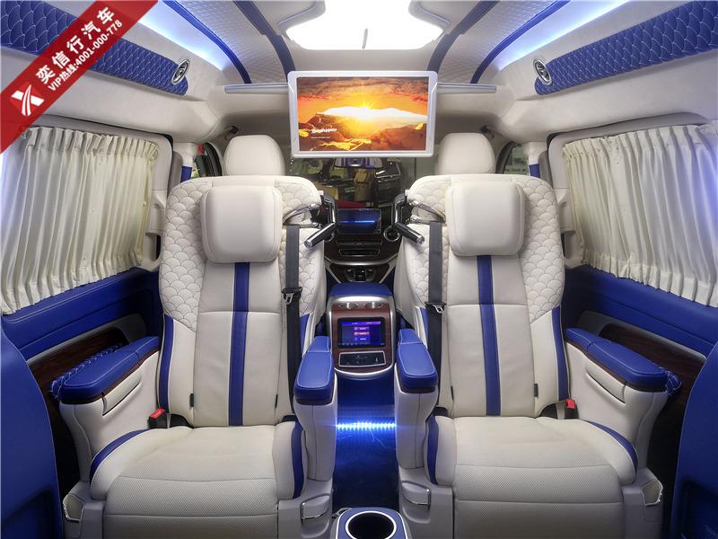 沈陽V260優惠報價  成都車展最新車型 鉑馳維努斯商務6座最新款 奔馳V級高端定制房車