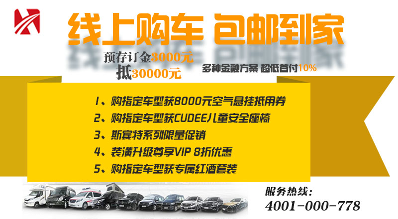 杭州 淳安 建德 奔馳V級商務房車改裝 7座平等V260升級版商務車優惠報價