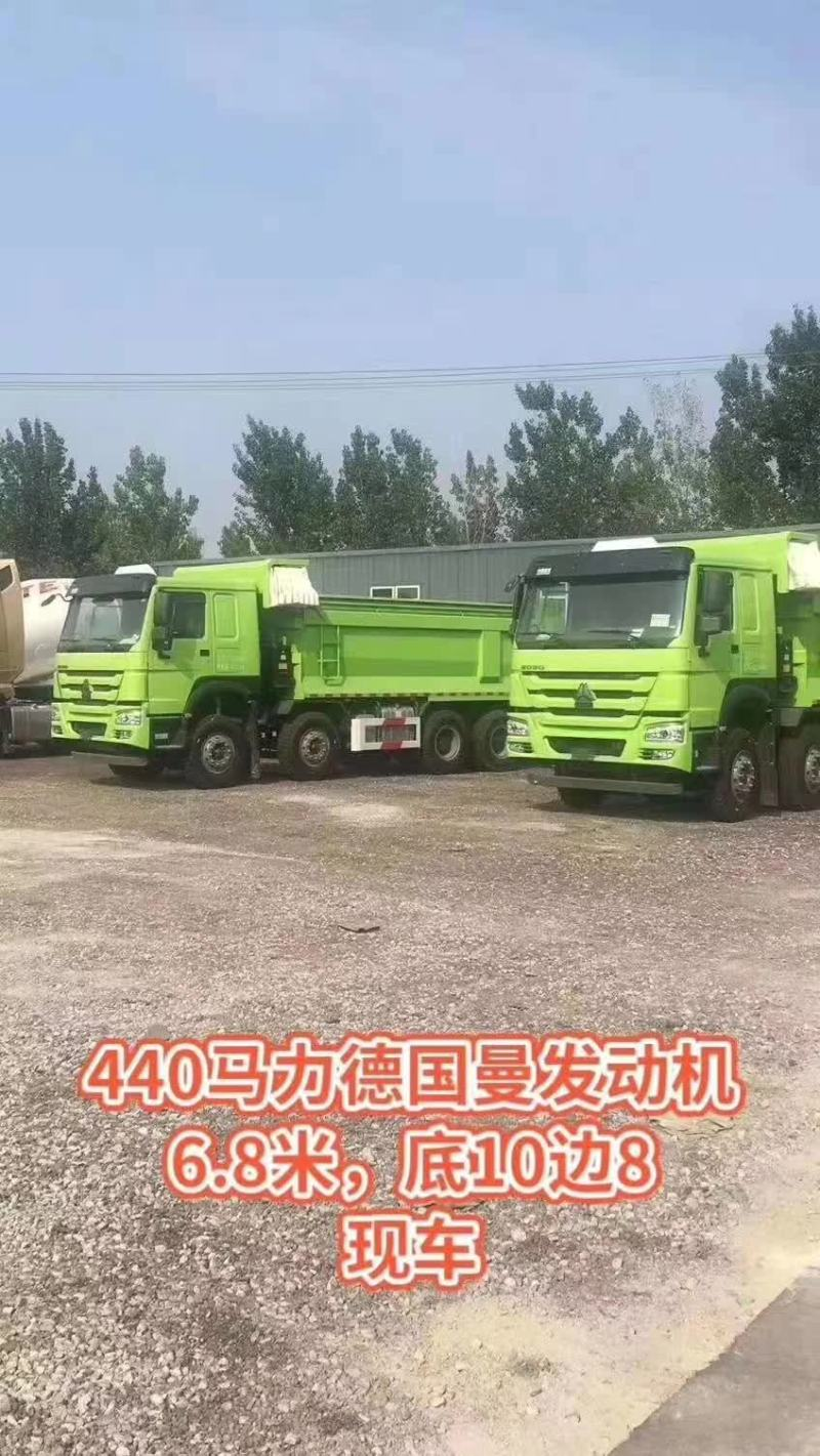 重汽豪沃6.5渣土车绿色5.45速比