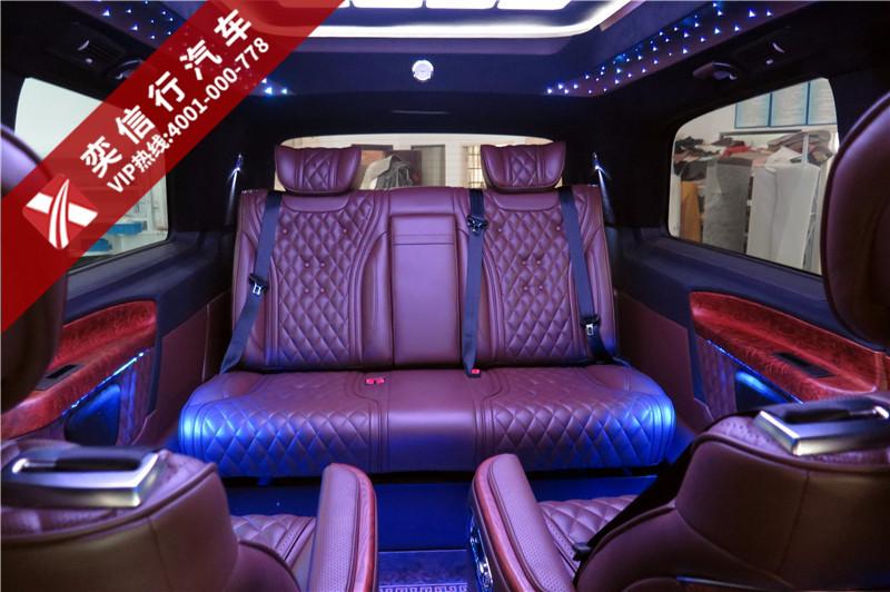 内乡 社旗县 奔驰商务车V260L改装厂直营报价 铂驰维努斯6座价格