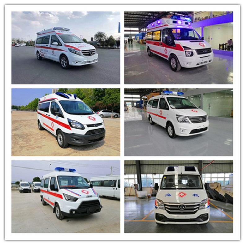救护车应该怎么选择?