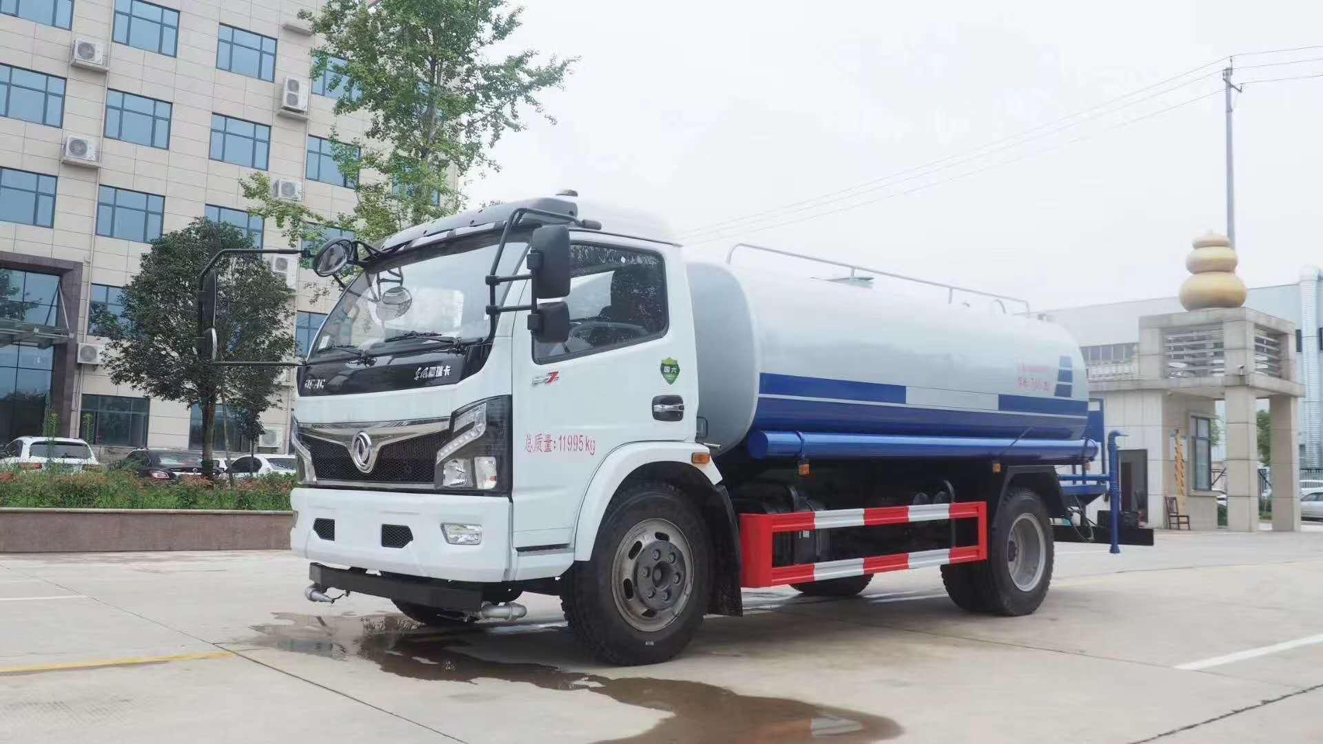 國六9.5方東風凱普特灑水車
