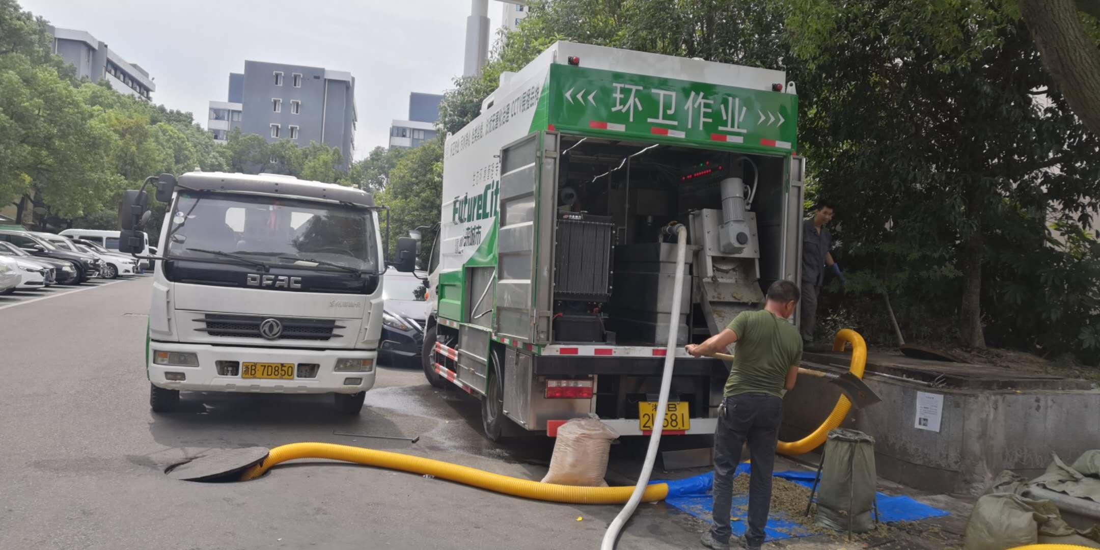 环保领域创新型分离式吸污净化车
