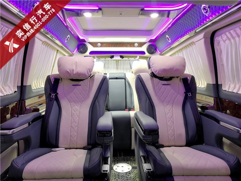 2020款奔驰V级V260定制改装款优惠报价 工厂直营店国庆 最高降10万