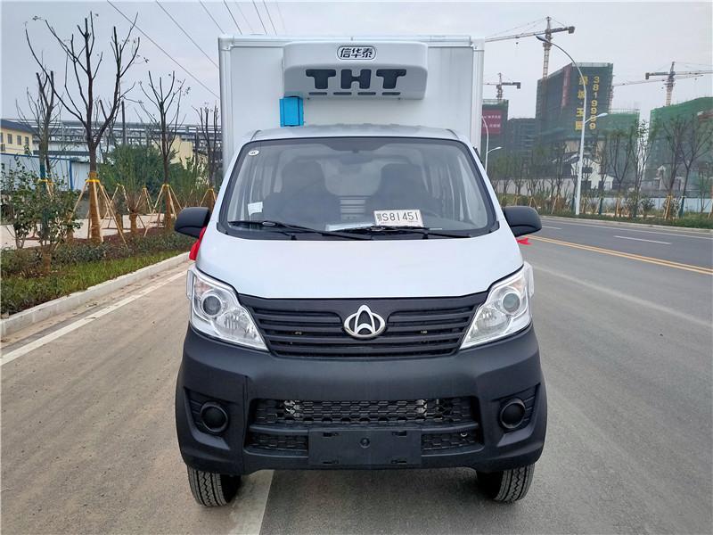 国六长安2.9米箱体蓝牌冷藏车厂家热销