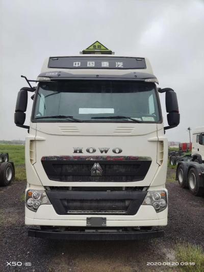 豪沃 T7 危险品牵引车 440马力 带液力缓速器