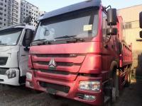 豪沃8.2米自卸车 新火红