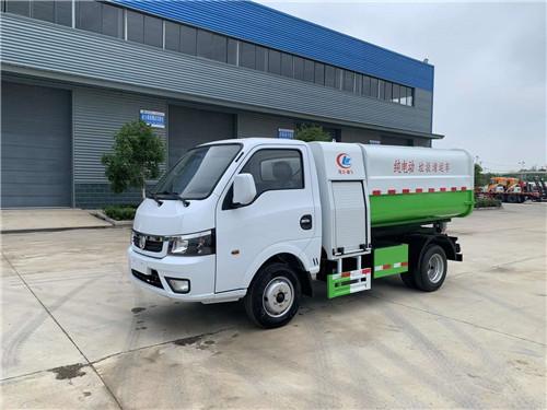 纯电动自装卸式垃圾车_纯电动4方垃圾车_新能源汽车