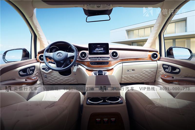 奔驰V级 V260房车 改装工厂精品商务车型 免费方案定制 优惠报价