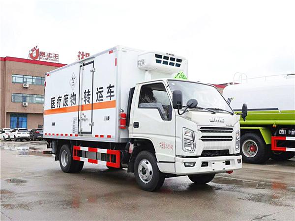 江铃顺达4.2米冷藏车 医疗废物转运车 疫苗运输车