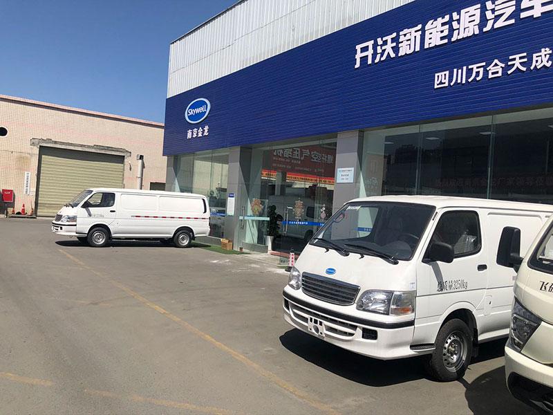 優惠促銷成都新能源面包貨車、銷售、品牌、排名、質優價低