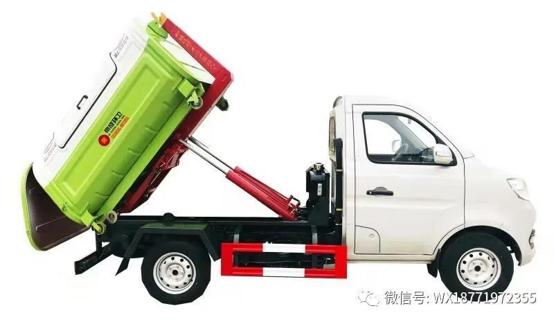 蓝牌车厢可卸式垃圾车(勾臂垃圾车)详情介绍及价格