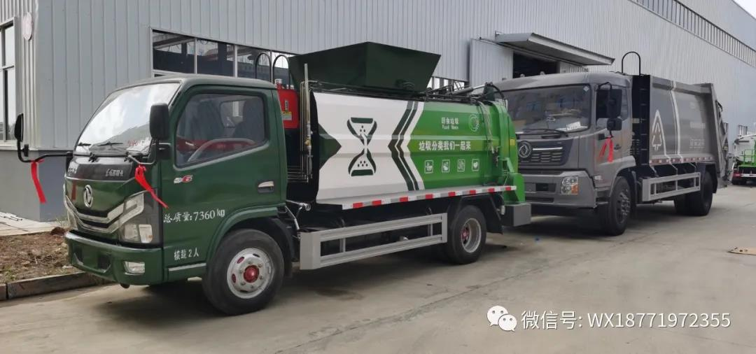 国六6方东风餐厨垃圾车,可上北京牌厨余垃圾车