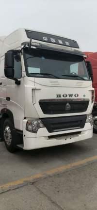 豪沃540馬力牽引車白色