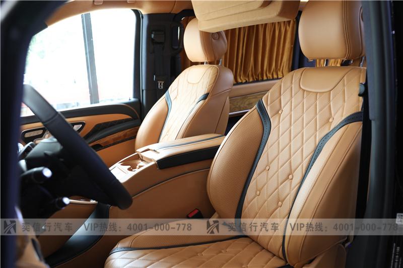 南京 奔馳V級2020新款改裝升級 V260房車新年優惠促銷 報價直降5-20萬
