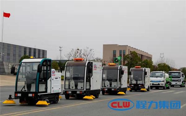 新能源掃路車_純電動掃路機器人_廠家直銷電動掃路車