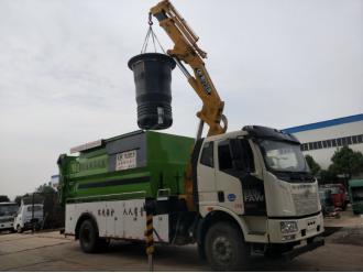解放单桥吊装式垃圾车报价 吊装式垃圾车厂家