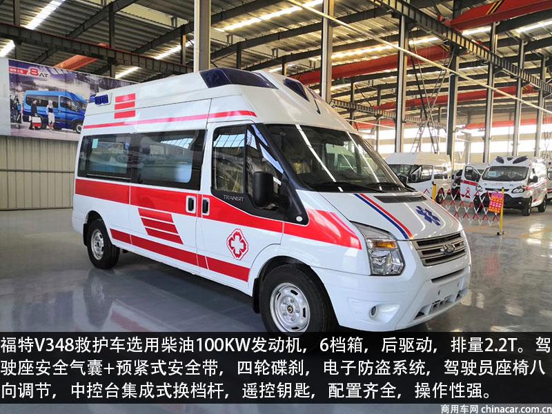 福特新世代V348救護車最具實力!福特V348救護車爆款車型價格