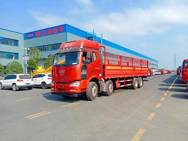 国六解放前四后八9米3气瓶运输车厂家报价