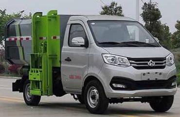 長安國六KLF5030ZZZS6型自裝卸式垃圾車