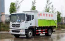 東風國六 EQ1185LJ9CDE型對接式垃圾車