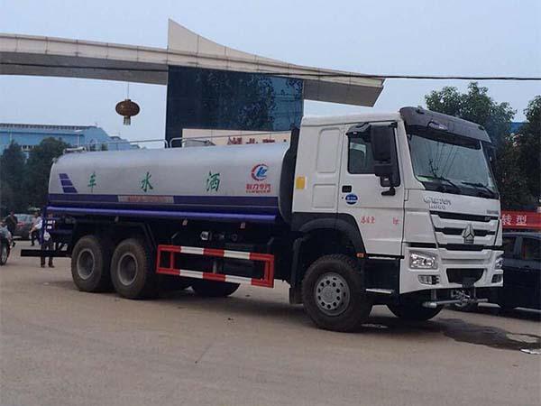 重汽豪沃18噸灑水車