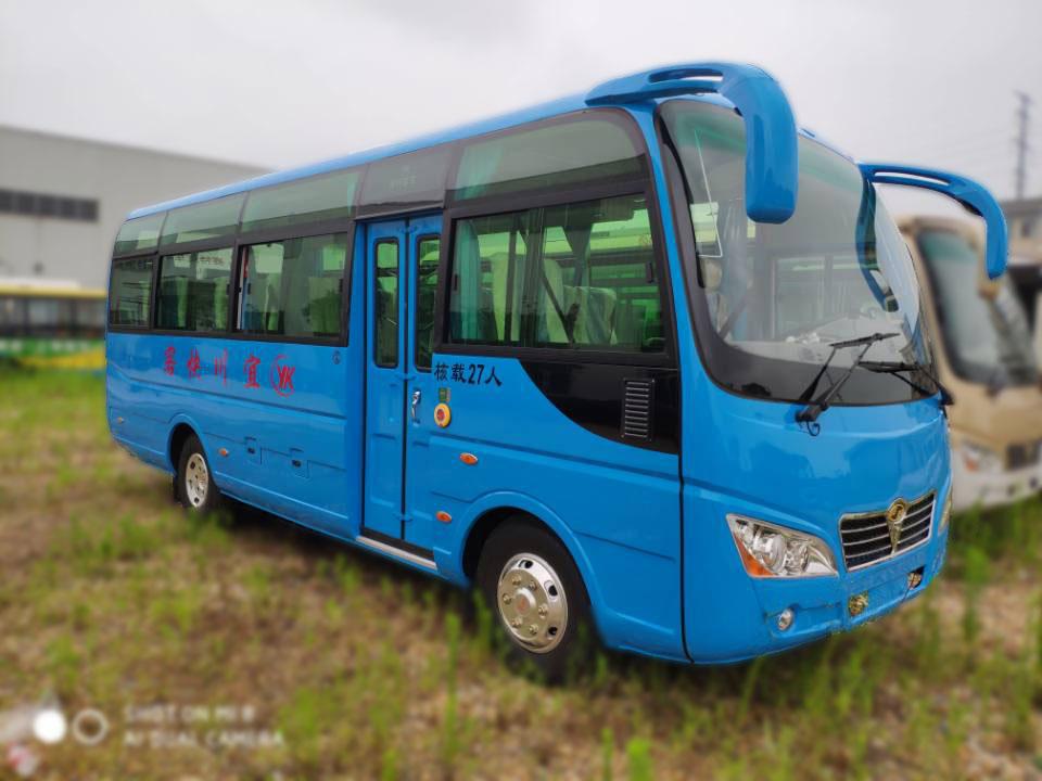 赛特29座HS6720A5型公路客车