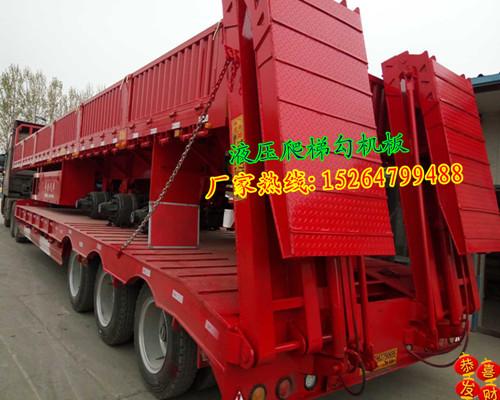 济宁专用定做液压爬梯勾机板运输半挂车二手车