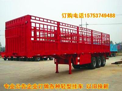 迪庆专业订做高强板轻型13米仓栏半挂车二手车