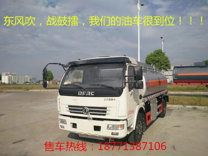 杭州东风多利卡二手车
