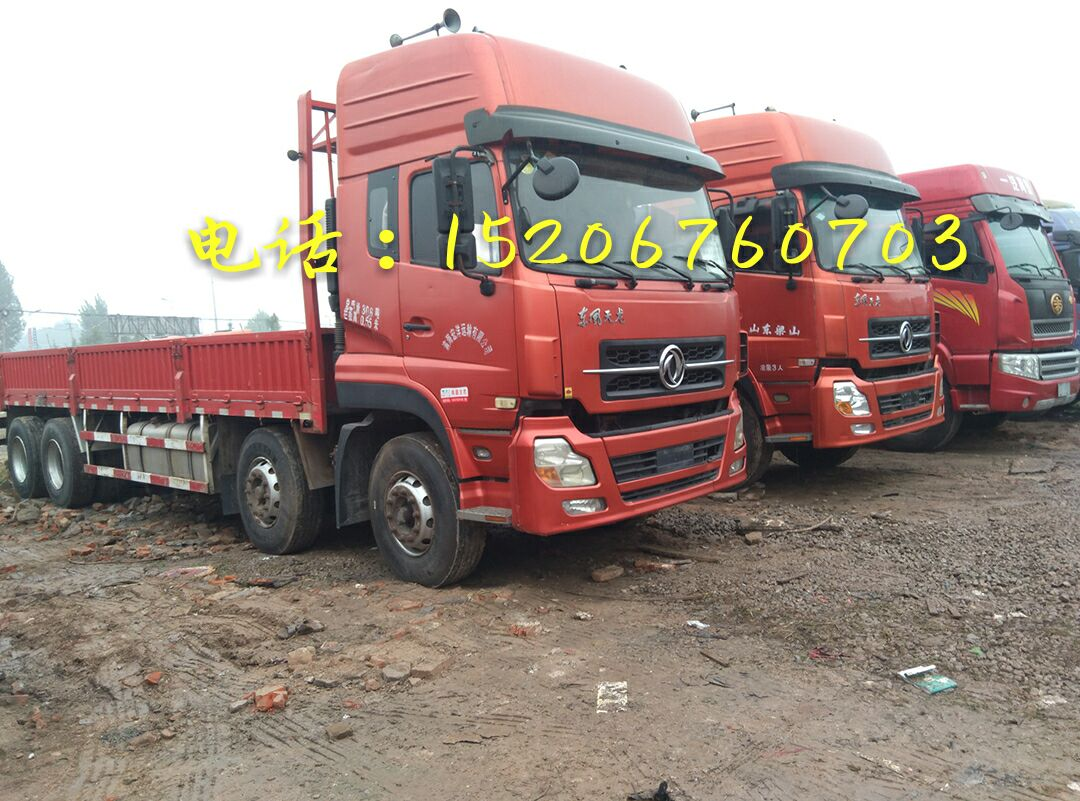 济宁出售二手东风天龙9.6米平板载货车低栏板货车二手车