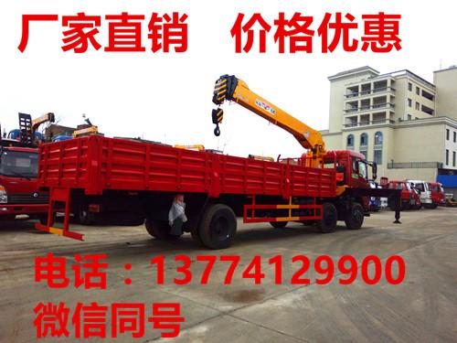 东风特商飞涛12吨随车吊