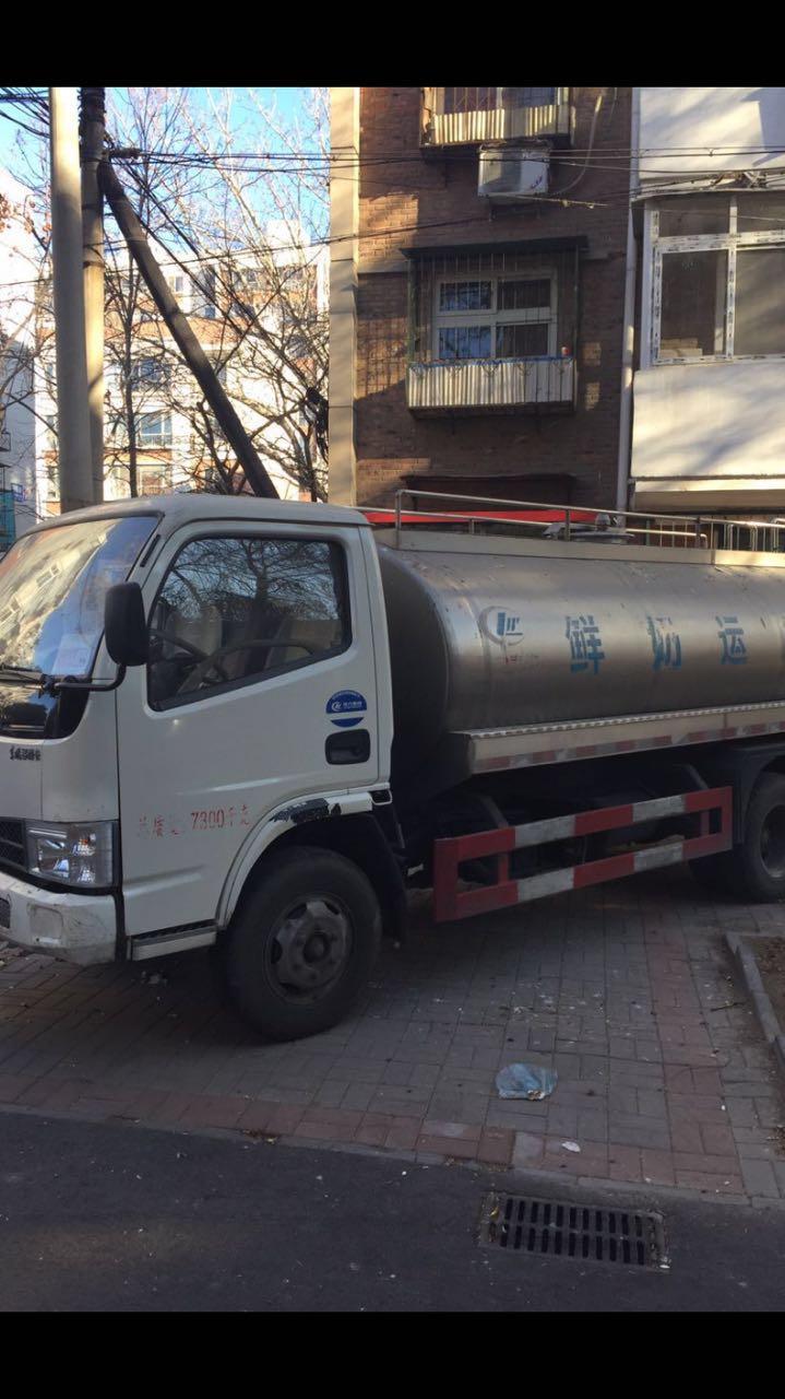 【天津】程力威鲜奶运输车 价格14.00万 二手车