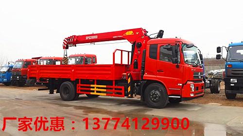 【铜仁】东风天锦三一8吨随车吊 价格27.60万 二手车