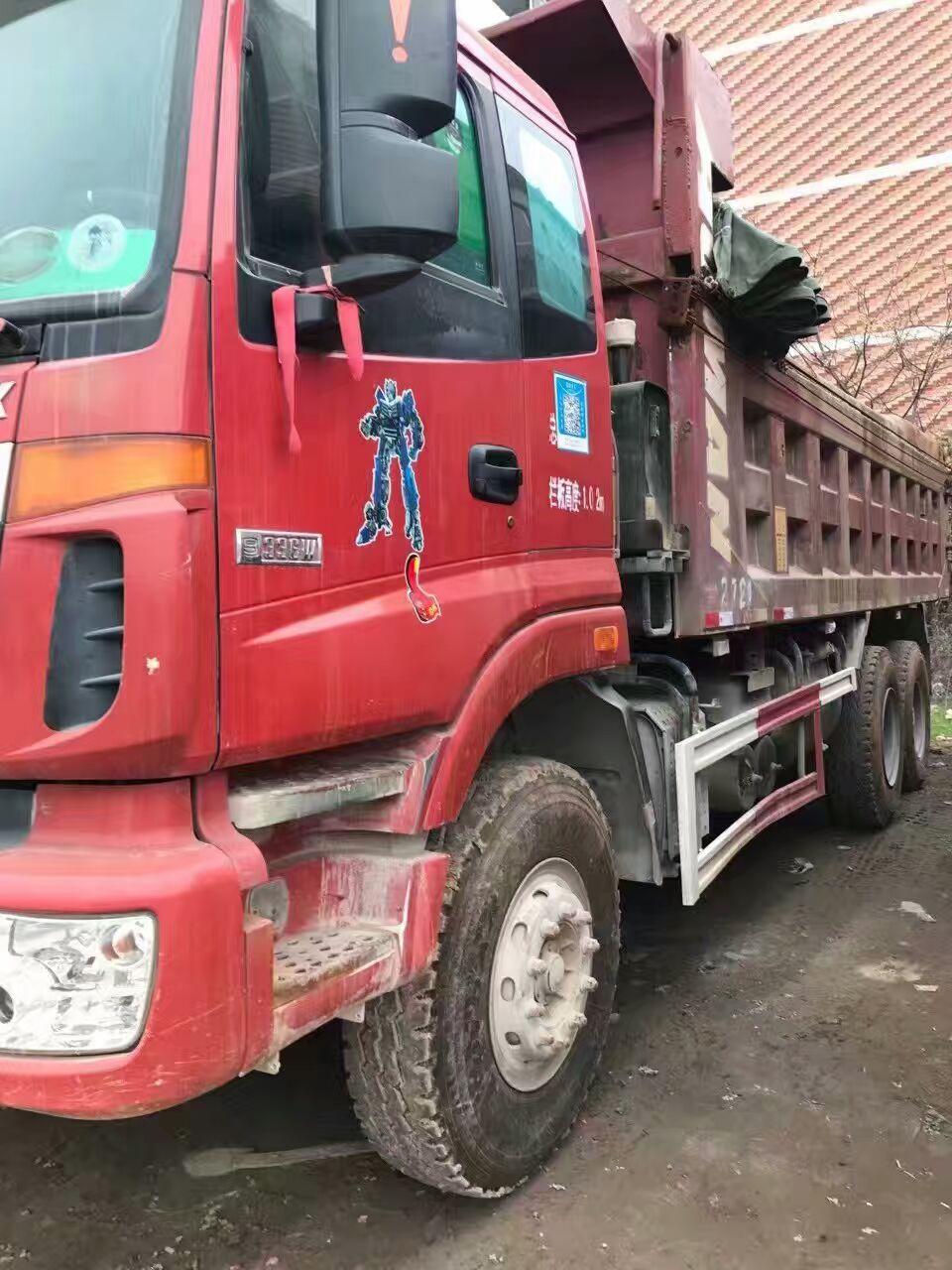 欧曼自卸车|欧曼340自卸车|欧曼后八轮自卸车