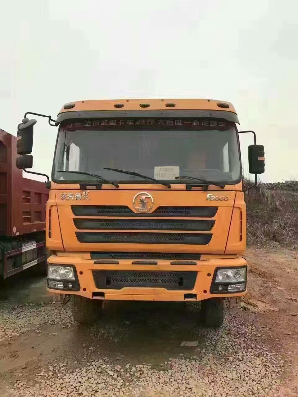 陕汽德龙自卸车|二手德龙自卸车