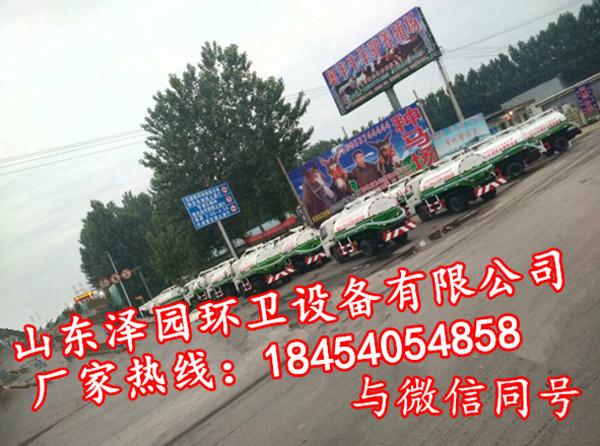 【菏泽】吸粪车 价格1.35万 二手车