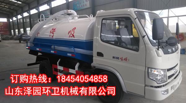 【菏泽】吸粪车 价格1.00万 二手车