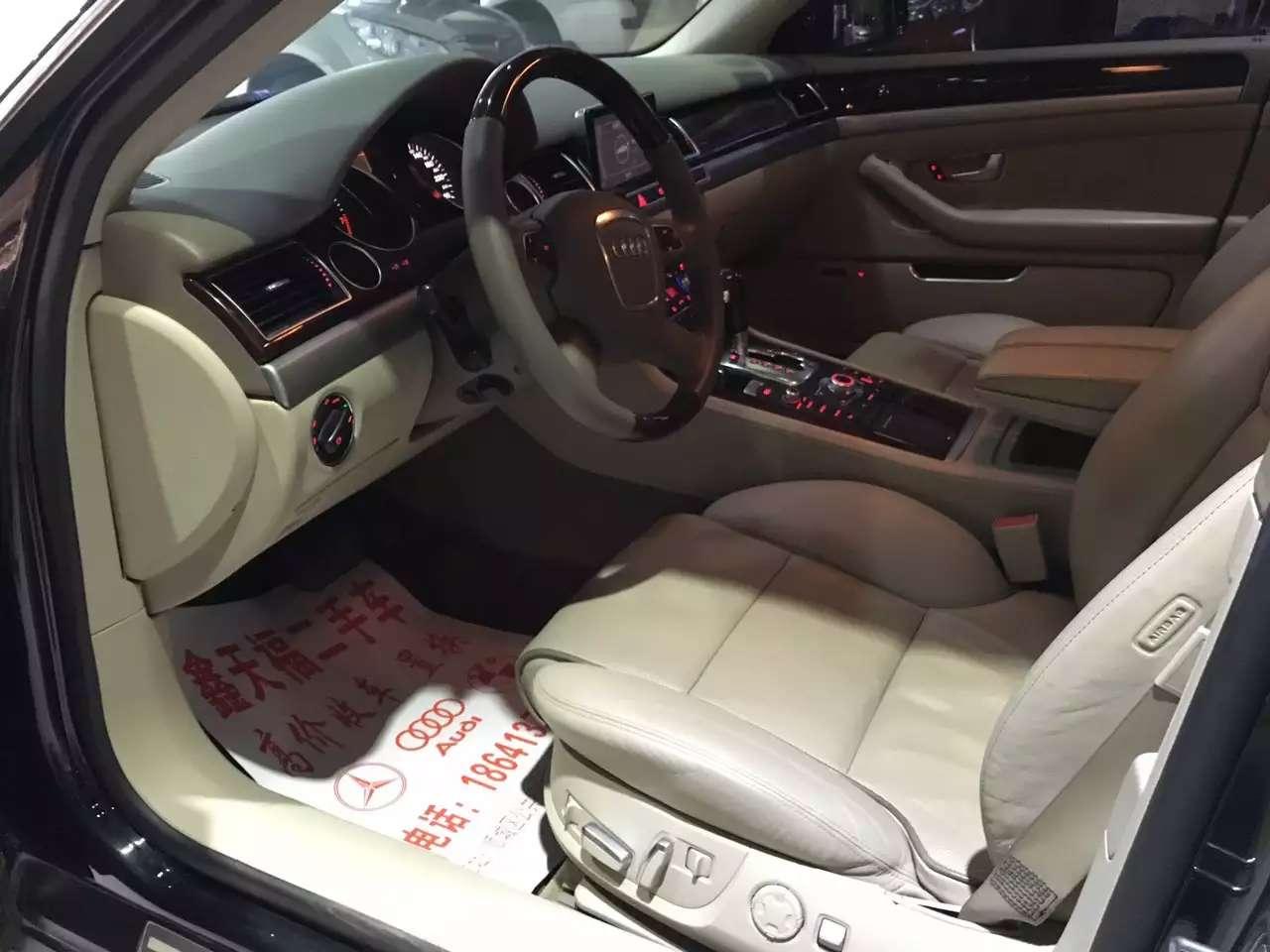 【抚顺】奥迪A8 价格27.50万 二手车